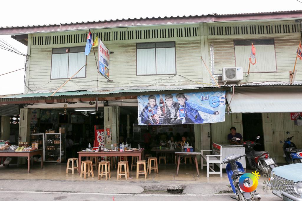 Pad Thai Tha Yang-22.jpg