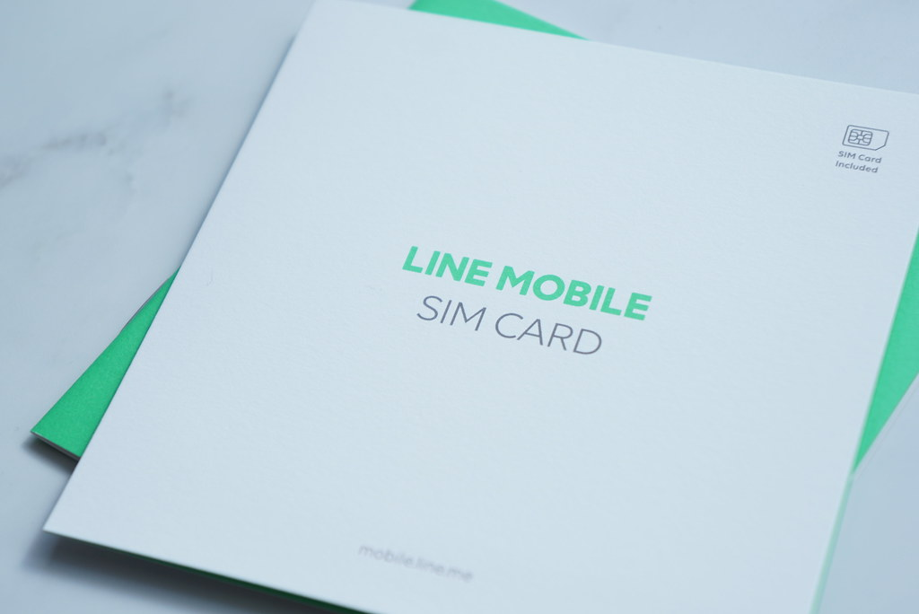 クレカなし、LINE Payカードで「LINEモバイル」を申し込む方法