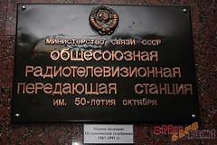 Пресс-тур на Останкинскую телебашню