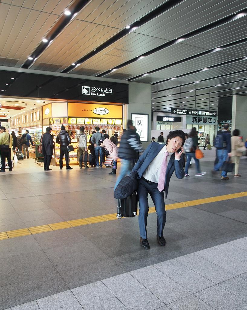 大阪火车站 Osaka Train Station