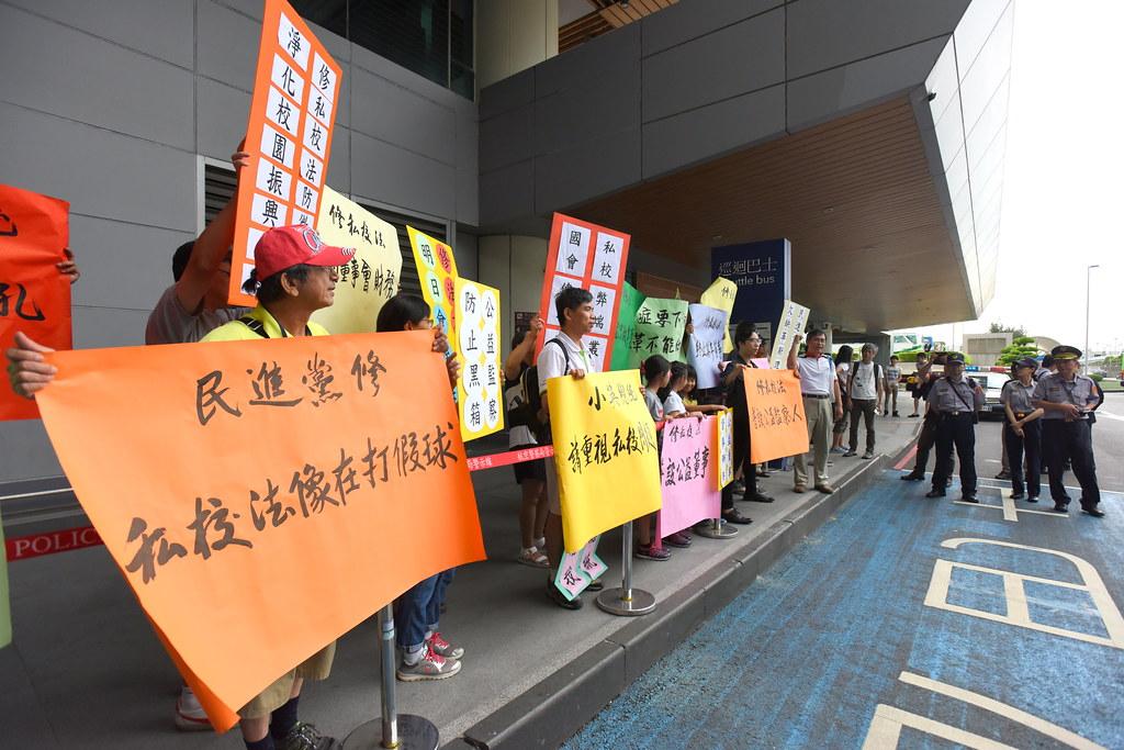 全教總等教師成員代表今日前往桃園機場,要向總統蔡英文表達對《私校法》修法的不滿。(攝影:宋小海)