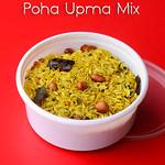 Instant Poha upma mix recipe - Rice flakes mix