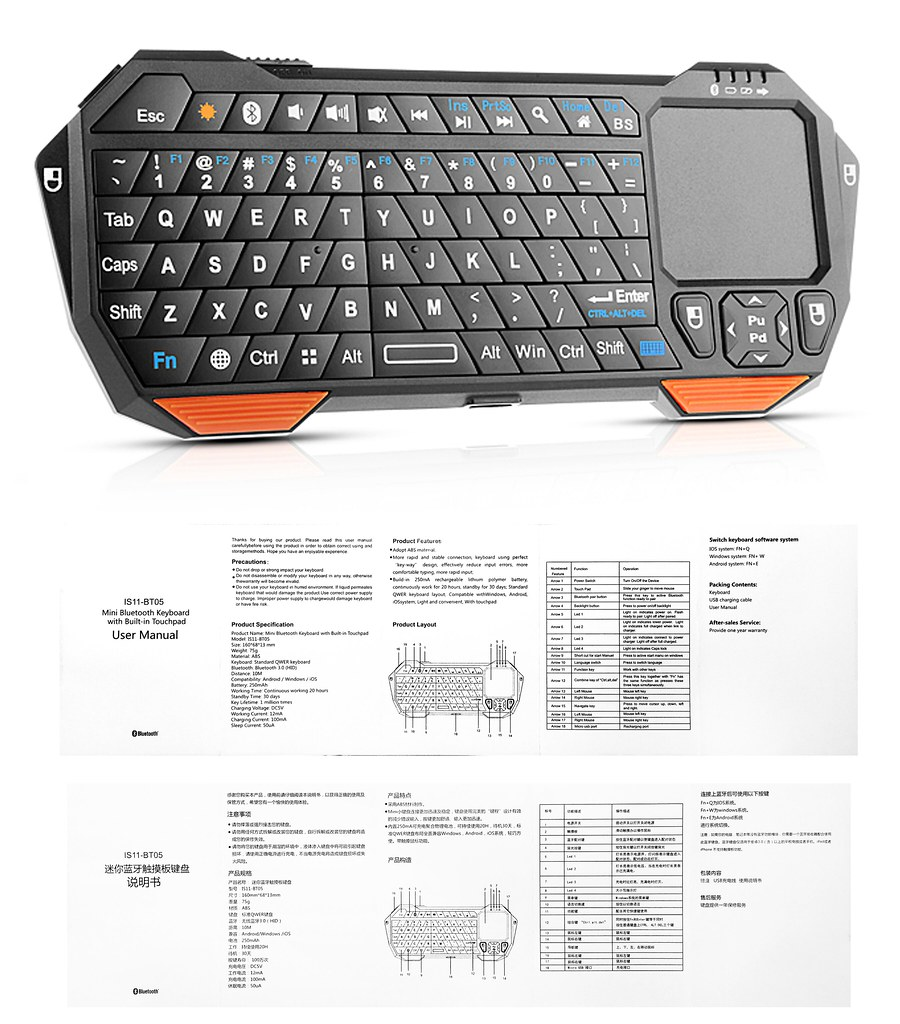 Qq Tech Is11 Bt05 Bluetooth Keyboard Amp Touchpad User Manua