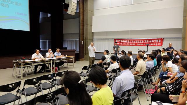 「台中市空氣品質惡化緊急應變措施」草案公聽會 攝影:陳文姿