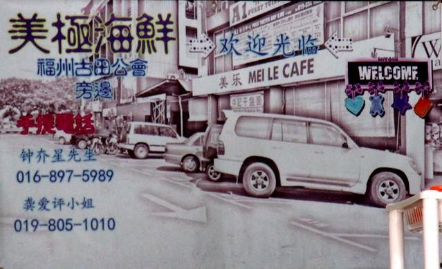 Mei Le Cafe chu char stall