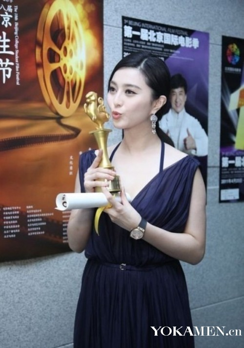 Character Baidu News 2: the big actress + the world's most beautiful
