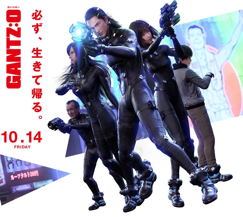 160730 -「M・A・O」主演山咲杏!3DCG劇場版《殺戮都市 GANTZ:O》發表第2批聲優、新海報&怪獸預告片!