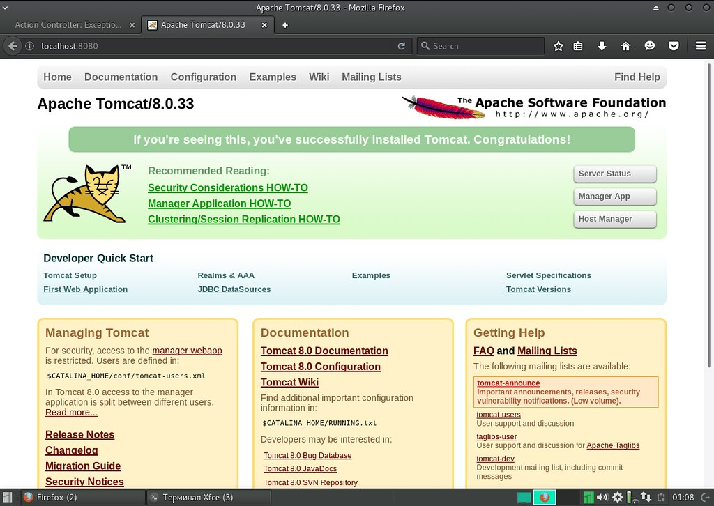 Apache Tomcat и Manjaro Linux