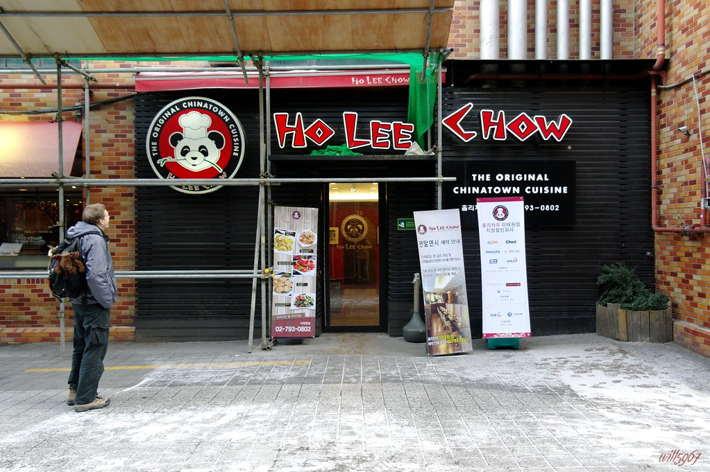 12212014 - Holy Cow! It's Ho Lee Chow! | Flickr - Photo Sharing!