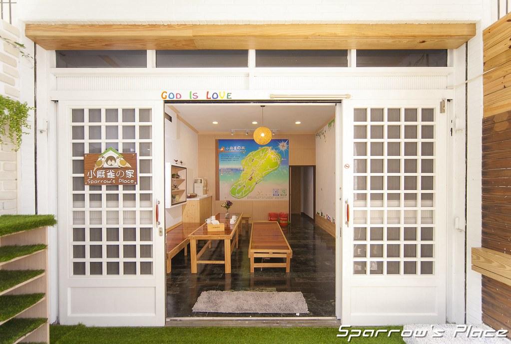小琉球民宿,小琉球包棟民宿,小麻雀的家