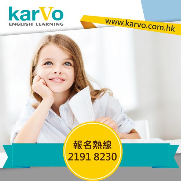 karVo Blogger