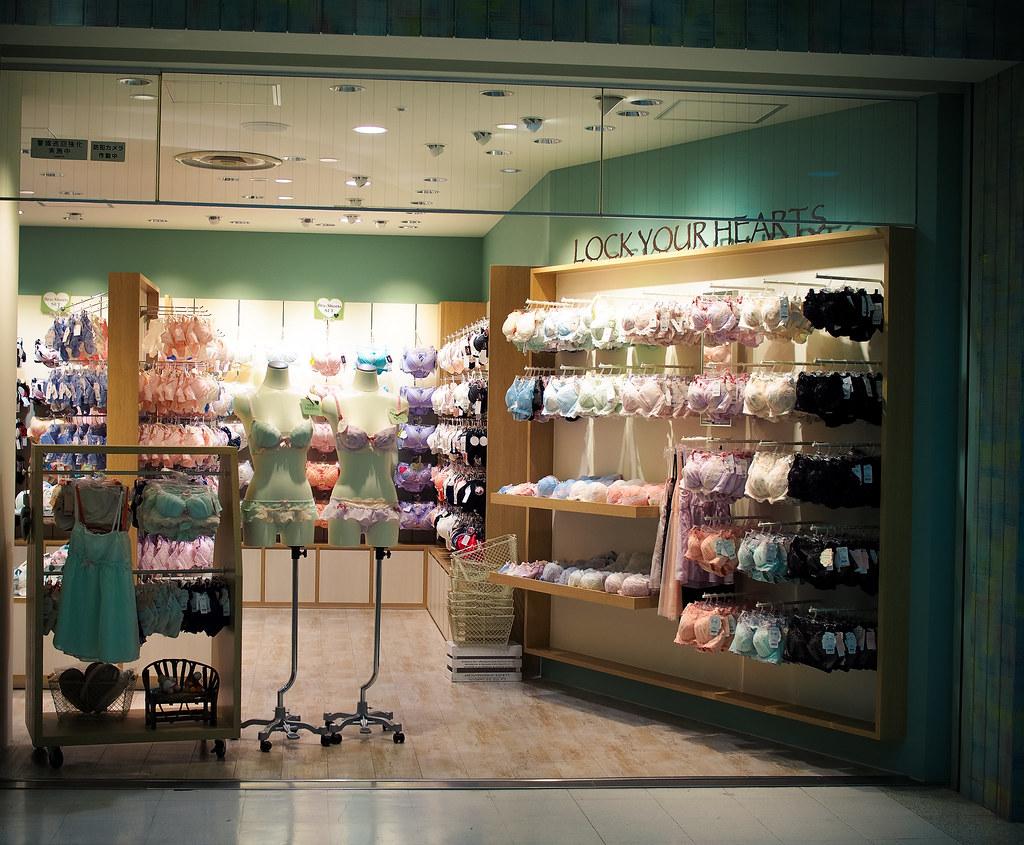 Japanese lingerie store
