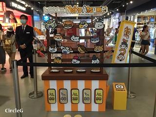 CIRCLEG 香港 遊記 尖沙咀 海港城  LCX NEKO ATSUME 悠遊夏祭 JAPANESE SUMMER FESTIVAL 貓 IPHONE GAME APP (2)