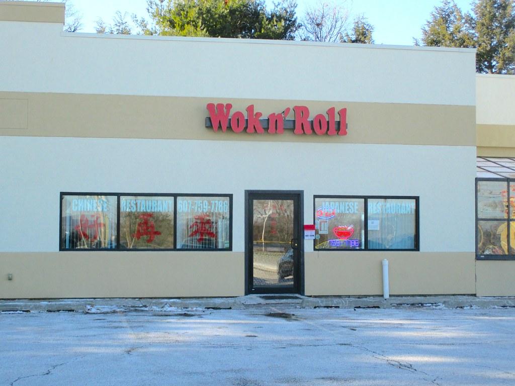 Chinese Food Vestal Ave Binghamton Ny