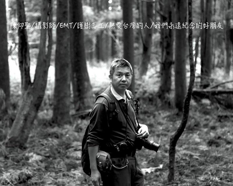 陳仰聖,生態達人與護樹志工。攝影:張美惠。