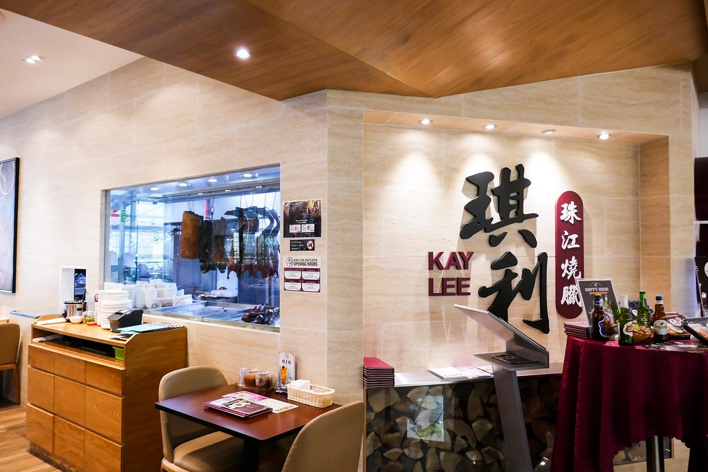Suntec City Restaurants: Kay Lee