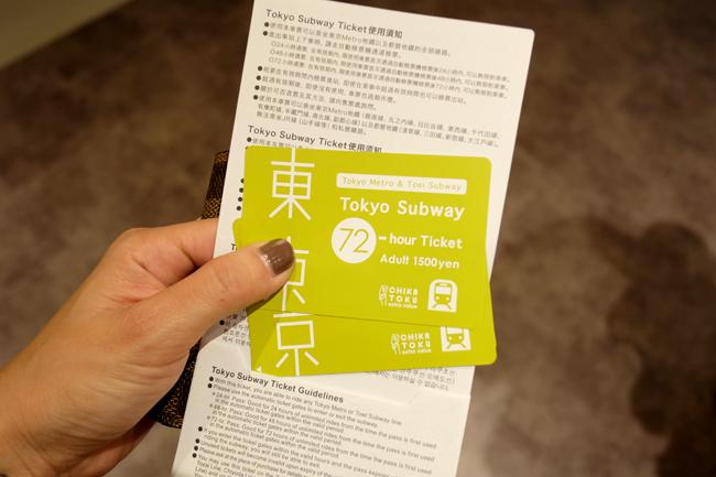 tokyo subway 72 hour ticket