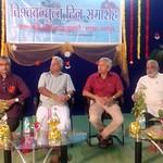 Universal brotherhood day, Nagpur