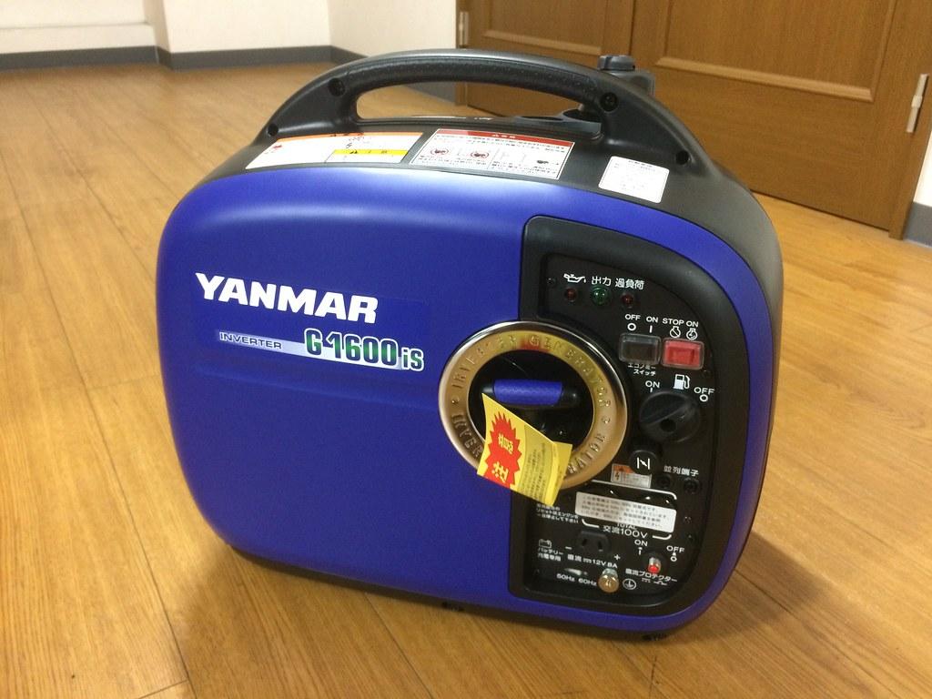 Yamaha R Oem Header