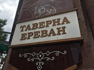 Taberna Ereván