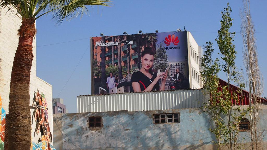 Huawei Billboard in Jordan   OLYMPUS DIGITAL CAMERA   Flickr