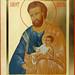 2014 - Icône de saint Joseph avec l'Emmanuel - Saint Joseph and the Emmanuel Icon - Main de - hand of  soeur Denise Lefebvre, rhsh