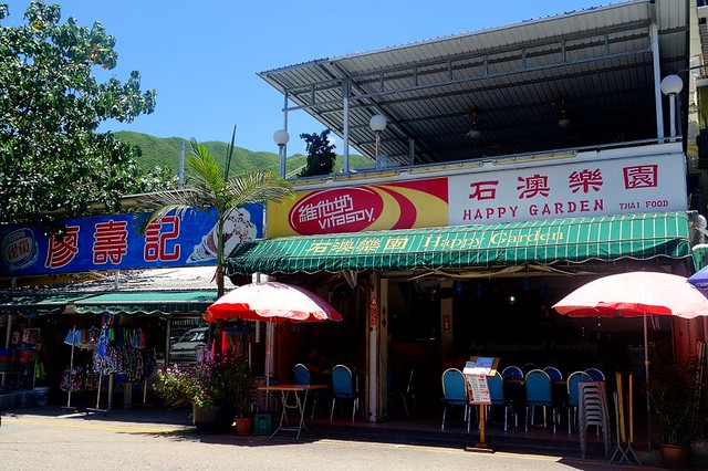 Happy Garden, a Thai food restaurant seems to be quite popular