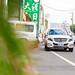 20141127 鴻信&詠婷-358
