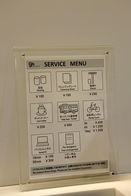 [京都] 9h Hotel九小时胶囊旅馆,经济实惠。单人住宿便宜好选择! @amarylliss。艾玛[随处走走]