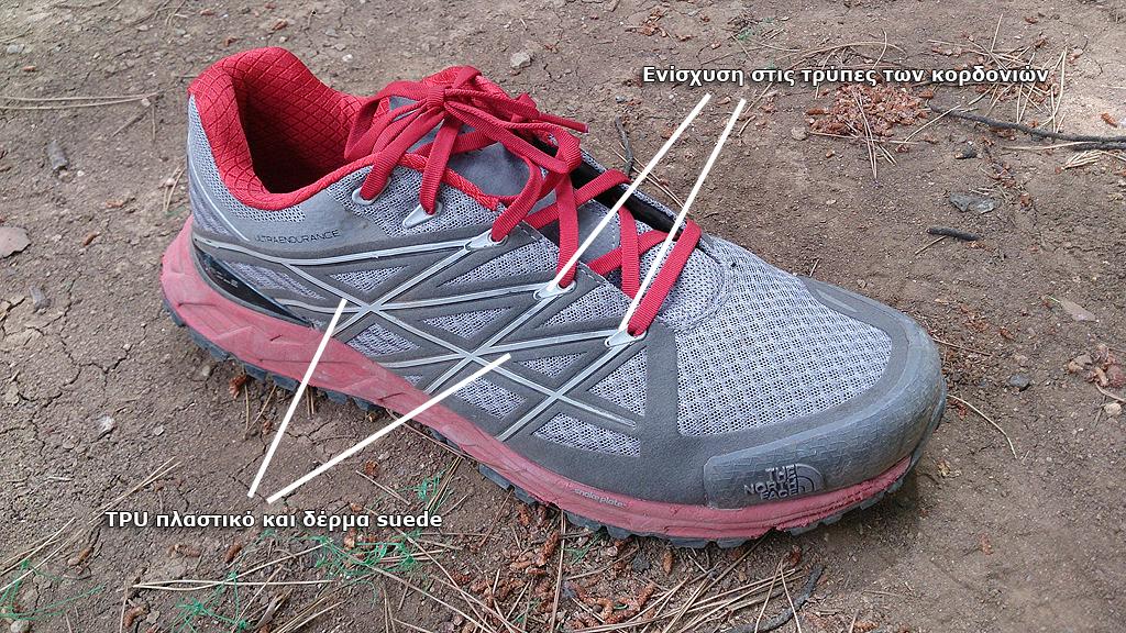 Το δέρμα suede συνδυάζεται αρμονικά με τα πλαστικά μέρη του παπουτσιού