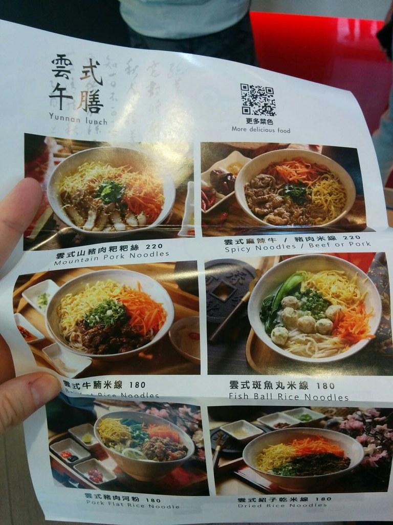Restaurante que utiliza el reclamo de Pokémon Go en su menú
