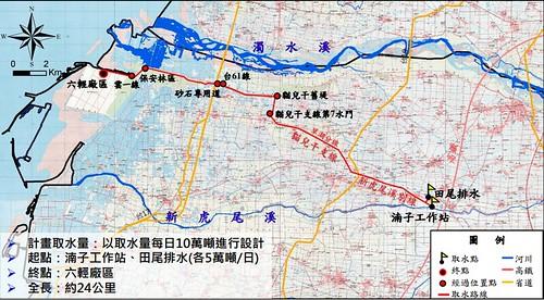 六輕欲取農業灌溉尾水規劃圖。