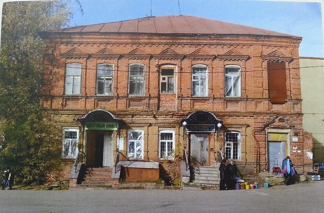 Здание - аптечный пункт в г. Сердобск Пензенской области by Zvereva