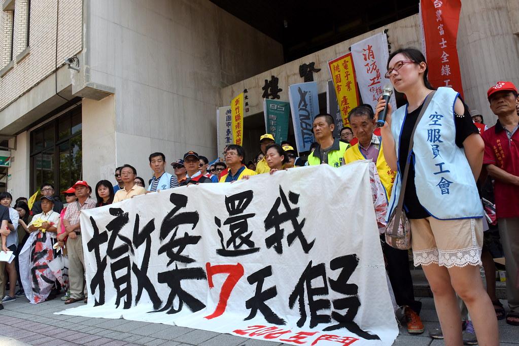 空服員工會副理事長洪蓓蒂說,華航空服員得以爭取到年休123天,因此在行政院將要勞工砍國定假日此刻,應該站出來支持其他勞工爭取。(攝影:宋小海)