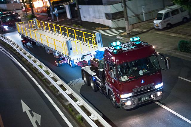 京王電鉄 サヤ912 陸送