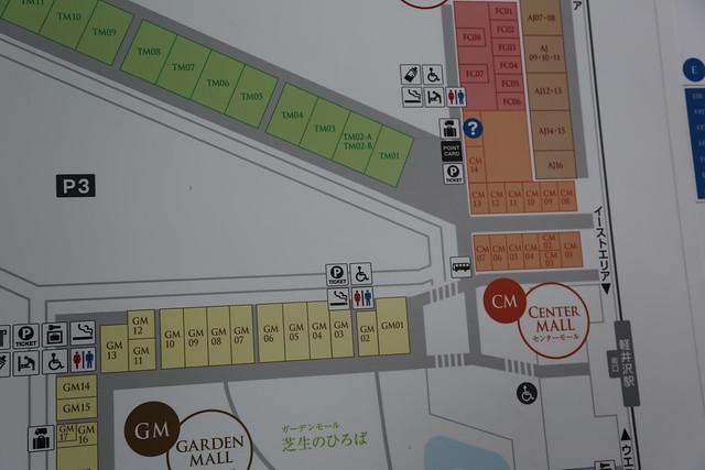 東京&輕井澤王子購物中心Prince Shopping Plaza Outlet五天四夜攻略: 便宜省錢的住宿和交通方式大公開 @amarylliss。艾瑪[隨處走走]