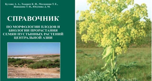 ICBA_New_Book