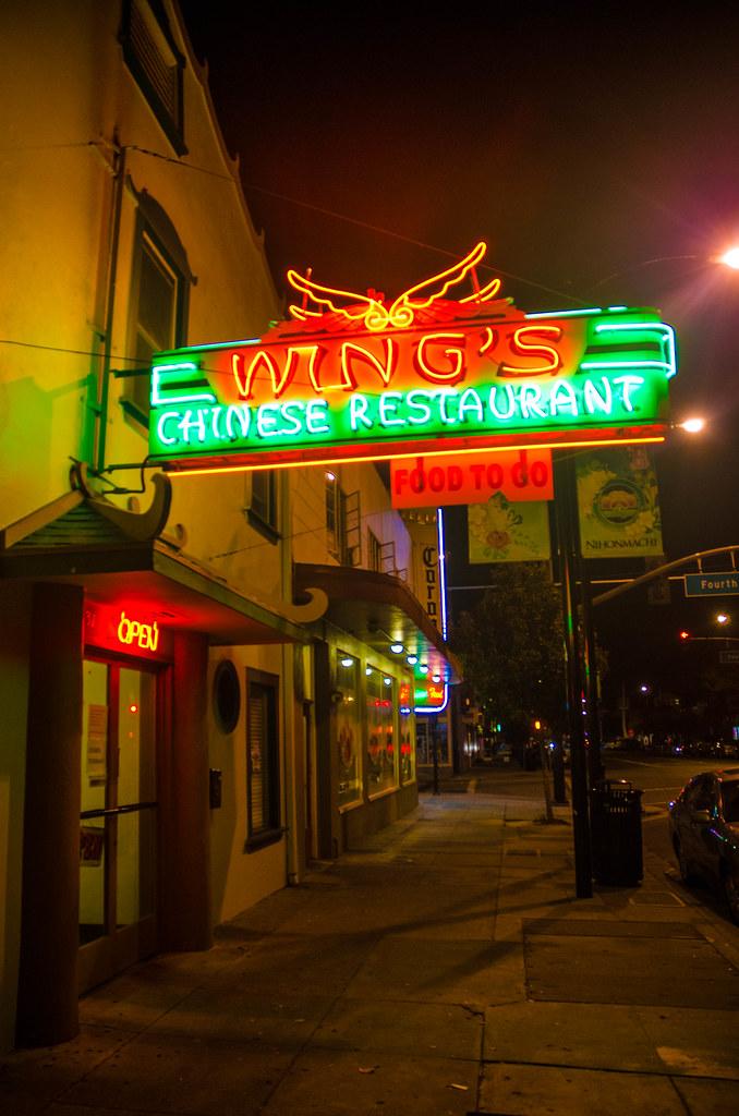 Fortune Chinese Restaurant Maryborough Qld