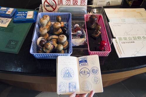 Yangmingshan stamps
