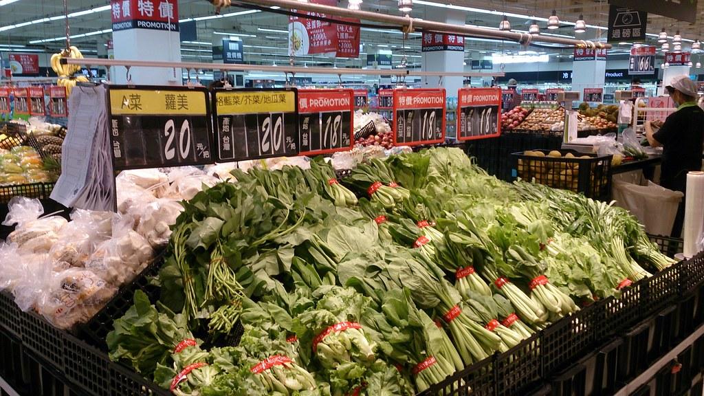 大型連鎖店蔬果賣場