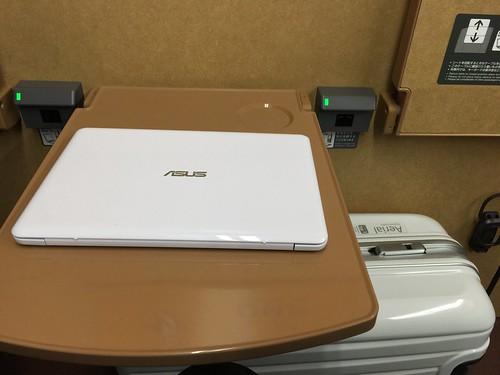 帶著ASUS EeeBook X205小筆電的東京輕井澤之旅 @amarylliss。艾瑪[隨處走走]