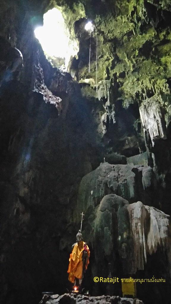 เที่ยวถ้ำจอมพล ลิง รถ ไหว้พระ ศักดิ์สิทธิ์ มงคล