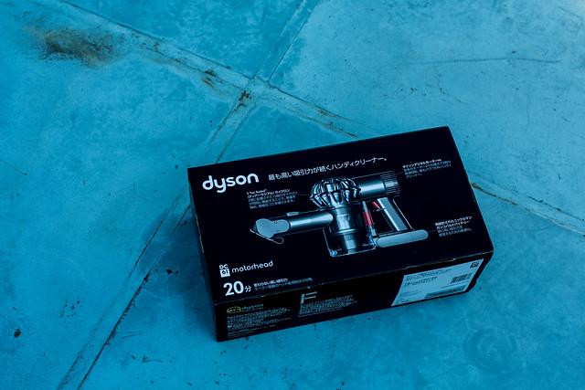 dyson DC61 モーターヘッド