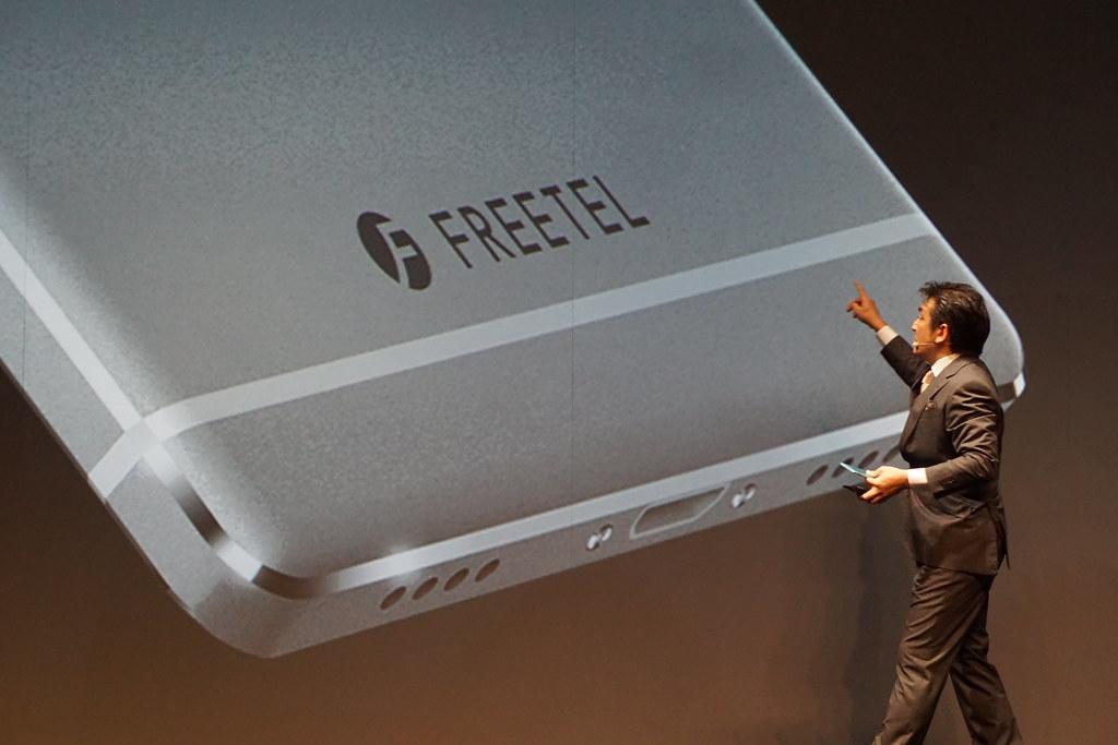 FREETEL「SAMURAI REI」を発表 指紋認証&メタルボディでXXXXX円