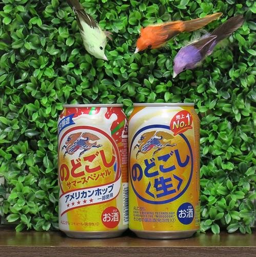 ビール:のどごし2種