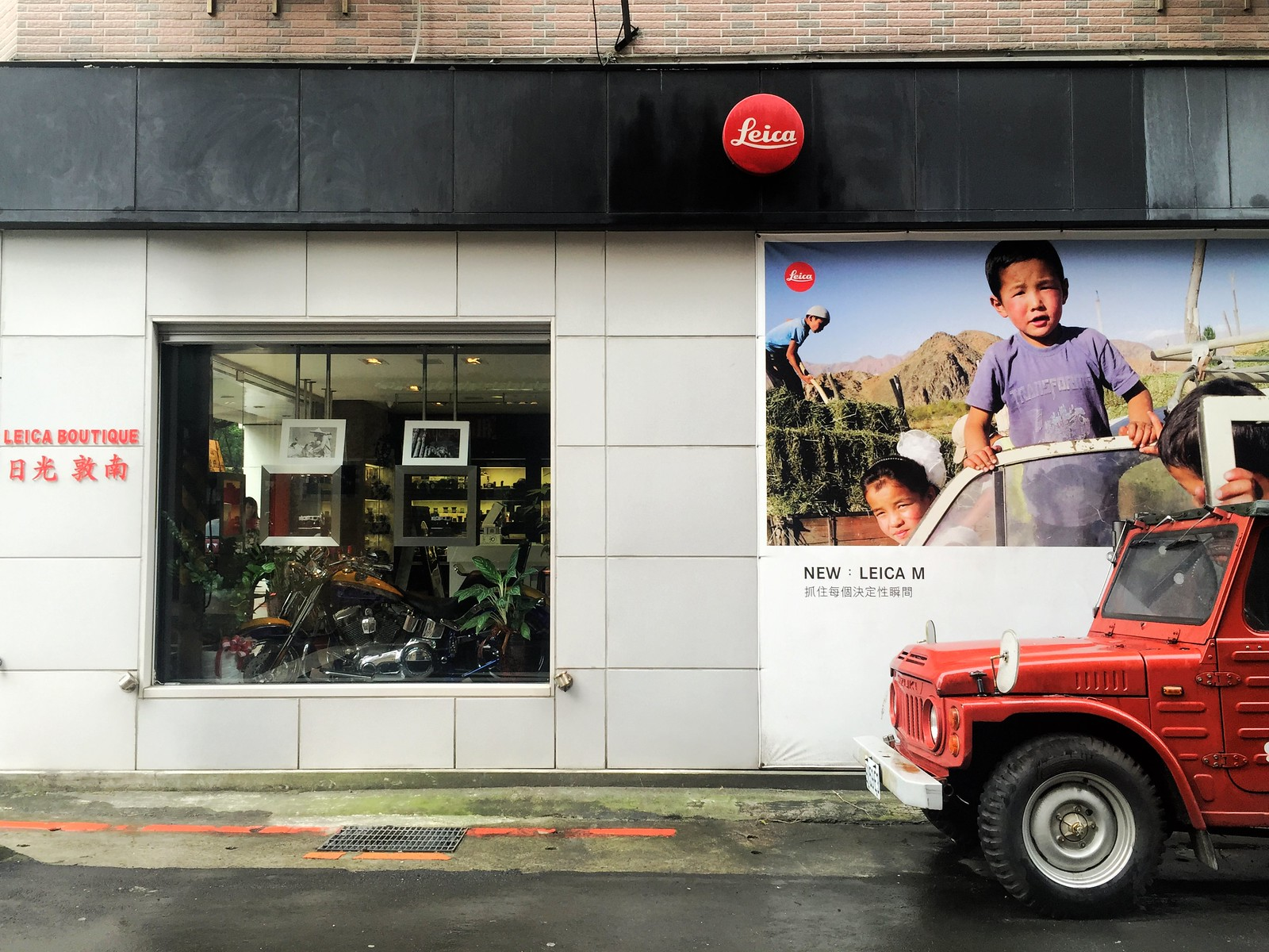 Leica Stores are also a nice place to find film in Taipei