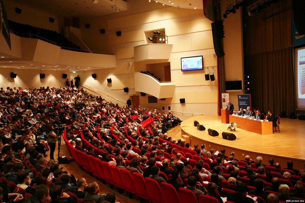 4 международный ежегодный европейский форум учетелей: