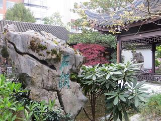 Chinese Garden (PDX)