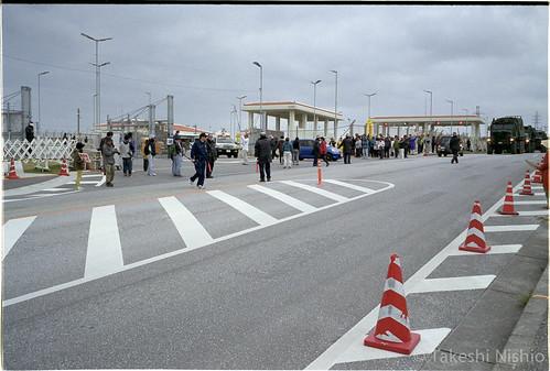 沖縄総合事務局への抗議 / protest against members of Okinawa General Bureau