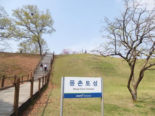 C16-Seoul-Parc Olympique-Mong-Chon-Forteresse (1)